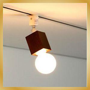 照明 おしゃれ SquareWood-spot スポットライト プラグタイプ照明 ブラウン カフェ 北欧|vanilladesign