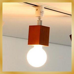 照明 おしゃれ SquareWood-spot スポットライト プラグタイプ照明 ライトブラウン|vanilladesign