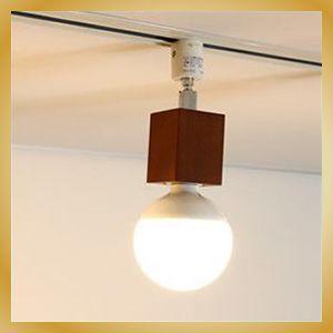 照明 LED おしゃれ SquareWood-spot 電球色 プラグタイプ照明 ライトブラウン カフェ 北欧|vanilladesign