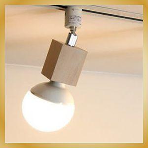 照明 LED  おしゃれ SquareWood-spot 電球色 プラグタイプ ナチュラル カフェ 北欧|vanilladesign
