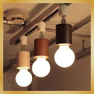 照明 おしゃれ Woody-spot ライトブラウン ダークブラウン ナチュラル スポットライト|vanilladesign