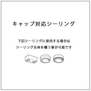 ペンダントライト用 シーリングカバー 径75mm ホワイト|vanilladesign|02