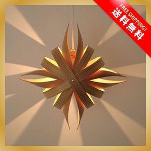 SHURIKEN  (しゅりけん) ペンダントライト 和モダン 谷俊幸 和風 カフェ|vanilladesign