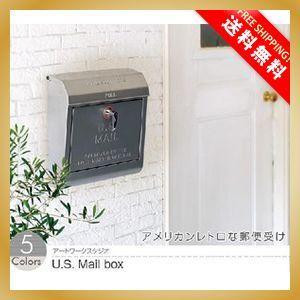 郵便ポスト 鍵付き おしゃれ アメリカン カントリー カフェ|vanilladesign