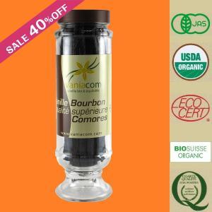 【賞味期限間近20%OFF】オーガニック バニラビーンズ(コモロ産)『バニラブルボン』200g入瓶-A|vanillashop