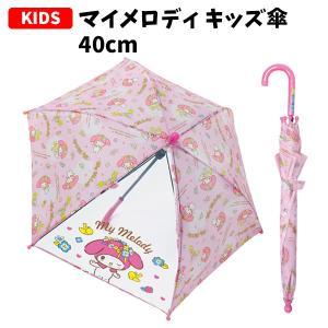 ■商品説明 雨の日でも楽しくなっちゃう人気キャラクターの傘です。 男の子向け柄は一面透明になっていて...