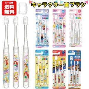 歯ブラシ 3本セット 園児用 3-5才 毛の硬さ普通 450 キッズ vanitystudioremix