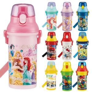 プラスチック 水筒 キャラクター 1400-1450 キッズ 子供 こども お弁当箱 ディズニー サンリオ vanitystudioremix