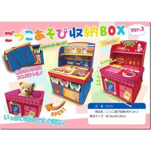 ごっこ遊び 収納ボックス 1500 おもちゃ箱 キッチン お店屋さん キッズの写真