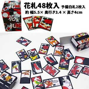 花札 はなふだ カードゲーム|vanitystudioremix