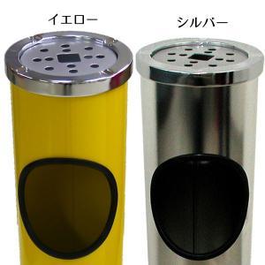 灰皿 スタンド 3200 インテリア|vanitystudioremix|03