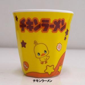 チキンラーメンメラミンカップ 500  チキン ラーメン コップ カップ 黄 通販|vanitystudioremix|02