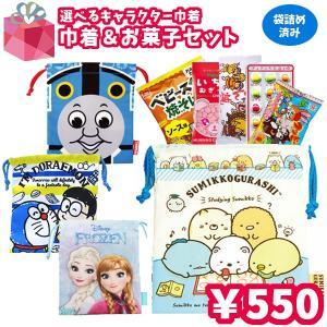 【ギフトセット】巾着&お菓子セット