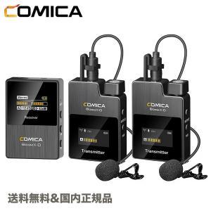 COMICA BoomX-D D2 ワイヤレスマイク 無線マイク ビデオマイク 2.4G無線 2台送...