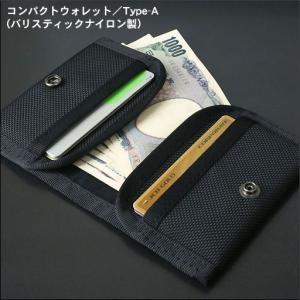 コンパクト ウォレット /Type-A(バリスティック ナイロン 製) < 財布 カードケース >|vannuyswebshop