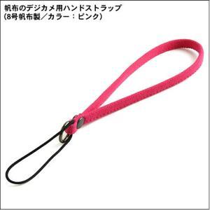 帆布のデジカメ用ハンドストラップ(8号帆布製/カラー:ピンク)【バンナイズ/VanNuys】|vannuyswebshop