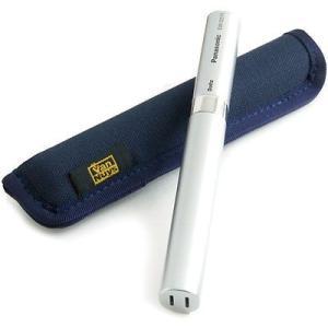 帆布のポケットDoltz ( ドルツ ) EW-DS11用ケース(8号帆布製/ネイビー)< Panasonic パナソニック 音波 電動 ハブラシ 歯ぶらし > vannuyswebshop