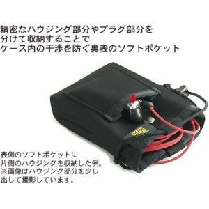 もつれ防止 用 ホック と裏表ソフトポケット 付き 妙に 安心感 のある イヤフォンケース < イヤホン 保護 ケース >|vannuyswebshop|06