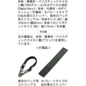 完全無欠の iPhone7 / iPhone6s 用 薄型キャリングケース< アイフォーン アイフォン スマホケース >|vannuyswebshop|02