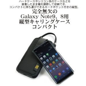 完全無欠の Galaxy Note9 、 8 用 薄型キャリングケース / コンパクト < ギャラクシー スマホ 専用ケース >|vannuyswebshop|02