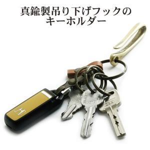 真鍮製 吊り下げ フック の キーホルダー < 真鍮 アンティーク キーリング >|vannuyswebshop|04