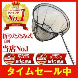 玉網 タモ網 折りたたみ式  組み立て 魚捕り網 漁網 伸縮式シャフト ランディングネット 釣り用具 1.8m 2.5m 3.0m