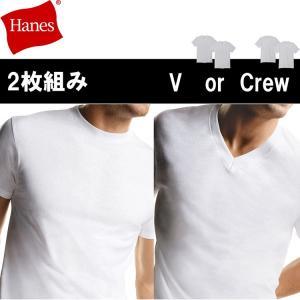 ヘインズ tシャツ 2枚組み 綿100% メンズ 半袖Tシャツ メンズインナー Hanesの画像