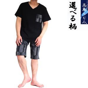 ■サイズ M 胸囲88-96胴囲76-84(平置き約半袖着丈68身幅50そで丈21、パンツ総丈53股...
