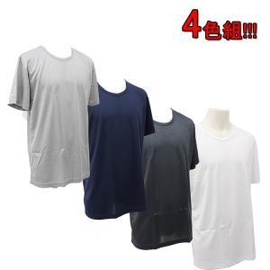 ■サイズ M 胸囲88-96(着丈69身幅48袖丈20肩幅40) L 胸囲96-104(着丈71身幅...