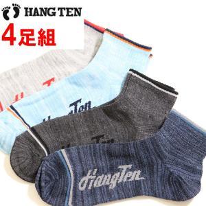 ■サイズ 25-27センチ  ■品質 ポリエステル綿ポリウレタン  ■詳細 ・HANG TEN(ハン...