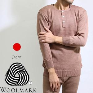 秋冬)日本製 ラクダ色 毛 ウール100%面二シャツ(横編7G天竺手編み風)もっとあったか 男性肌着...