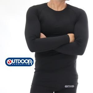 ■サイズ M 胸囲88-96 L 胸囲96-104 LL 胸囲104-112  ■品質 ポリエステル...