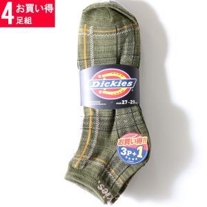 ■サイズ 25-27cm 27-29cm  ■品質 ポリエステル、綿、ポリウレタン  ■詳細 ・【4...