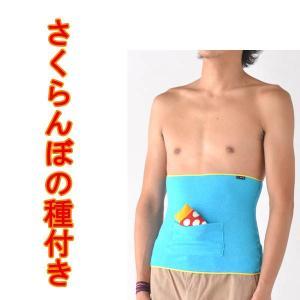 ■サイズ 男女兼用フリー(たて33よこ30cm) ポケットの大きさ(幅15たて11cm)  ■品質 ...