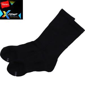 X-Temp ヘインズソックス ビジネス メンズ 靴下 黒 ブラック 男性用 クルー丈 調温 快適 ...