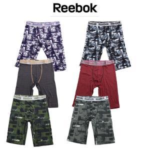 Reebok(リーボック)ロングボクサーパンツ 前とじ 吸水速乾 ストレッチ リーボックボクサーパンツ ロング丈 5分丈 ロングボクサー