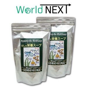天然ペプチドリップ だし&栄養スープ 500g×2袋セット【即日発送/送料無料/条件一切なし!】|vape-land