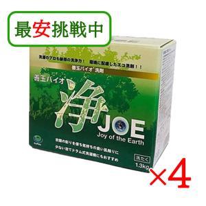 善玉バイオ洗剤 浄 JOE 1.3kg×4個セット お徳用 エコプラッツ 送料無料 条件一切なし vape-land