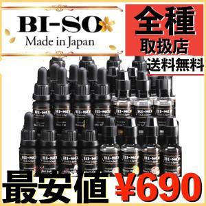 電子タバコ リキッド VAPE BI-SO ビソ 15ml 全種在庫有 VAPE プルームテック 送...