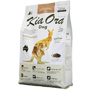 KiaOra キアオラ ドッグフード カンガルー 4.5kg グレインフリー 全犬種 全年齢 送料無料 即日発送 vape-land