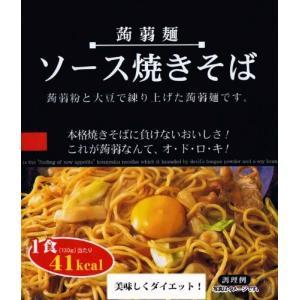 こんにゃく焼きそば 6食 セット ダイエット ダイエット食品 こんにゃく麺 即日発送 送料無料|vape-land