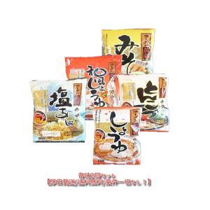 こんにゃくラーメン10食 ダイエットラーメン【即日発送/送料無料/条件一切なし!】|vape-land