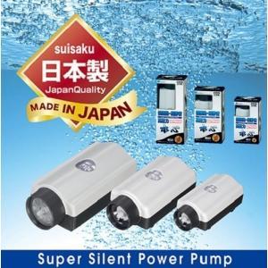 水作 水心 SSPP-7S エア量固定式 30~45cm 水槽用エアーポンプ アクアリウム|vape-land