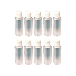 ワンタッチキャップ 30ml 詰め替え容器  10個セット プラスチック 化粧水 調味料 エッセンス 便利 オススメ 送料無料 即日発送 vape-land