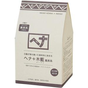ナイアード ヘナ カラートリートメント 白髪染め ヘアカラー ヘナ+木藍 黒茶系 400g 送料無料 条件一切なし|vape-land