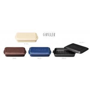 イブキクラフト ツールズ グリラー  GRILLER グリルプレート ホットプレート 陶器 耐熱 キッチン用品 送料無料 即日発送 条件一切なし vape-land