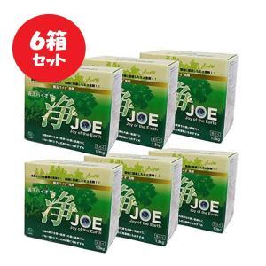 善玉バイオ 浄(JOE) 1.3kg×6箱セット お徳用 洗剤 衣類用 衣類用洗剤 送料無料 条件一切なし|vape-land