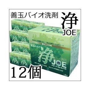 エコ洗剤 善玉バイオ洗剤 浄 じょう 1.3kg 12個 エコプラッツ 送料無料 条件一切なし vape-land