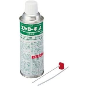 プロが使う業務用ゴキブリ駆除殺虫剤 エヤローチA 1本 420ml 医薬部外品  送料無料 即日発送 vape-land