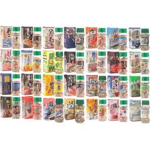 ふりかけ 選べる28種 3個セット 1個 60g〜90g×3個 お好きな種類を選べます 送料無料 ポイント消化